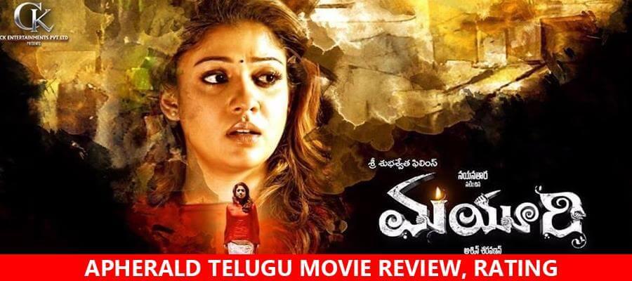 Telugu Movies - Watch Hindi English Movies Online