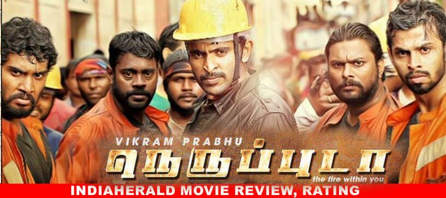 Neruppuda Tamil Movie Review, Rating