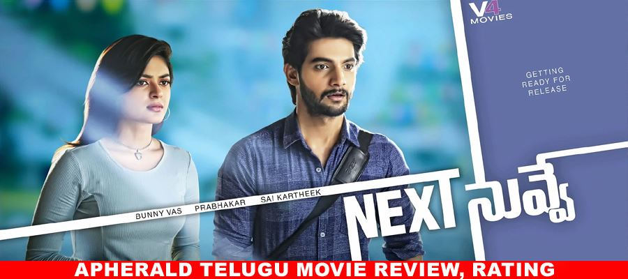 Next Nuvve Telugu Movie Review, Rating