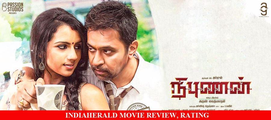 Nibunan Tamil Movie Review, Rating