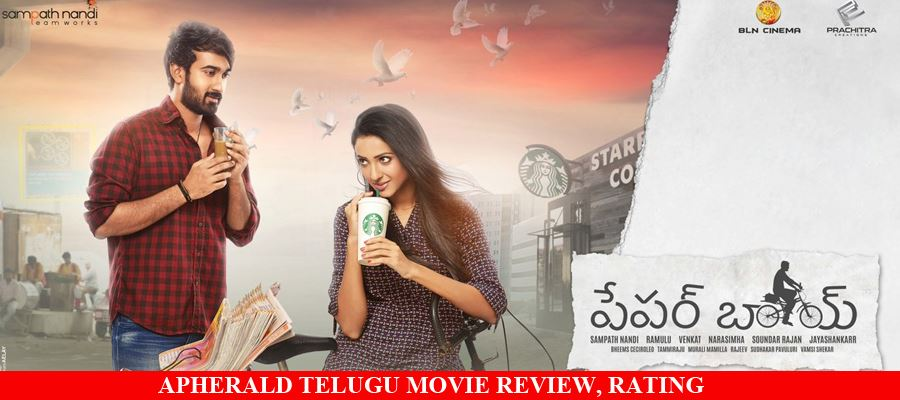 Paper Boy Telugu Movie Review, Rating
