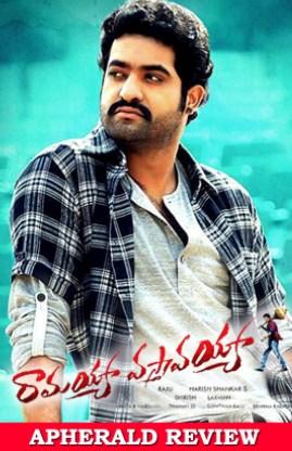 Ramayya Vasthavayya Telugu Movie Review, Rating