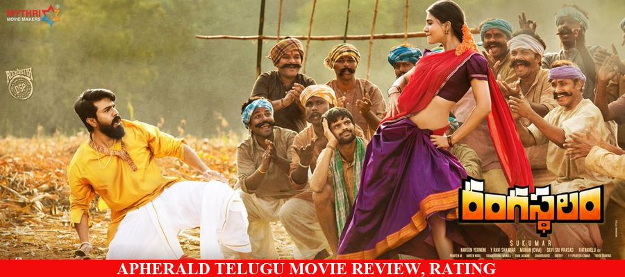 Exclusive Rangasthalam First on Net Review, Rating - APHERALD.COM
