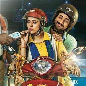 Rangula Ratnam (2018) Telugu Movie Review, Rating - Raj Tarun
