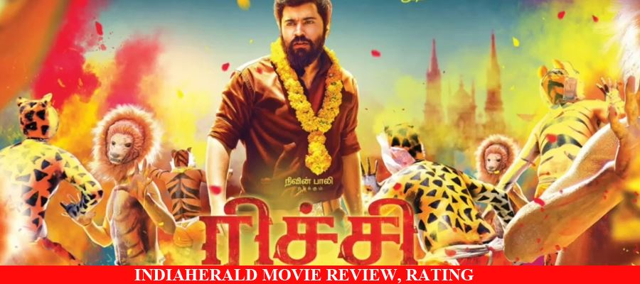 Richie - Tamil / Malayalam - FIRST ON NET REVIEW