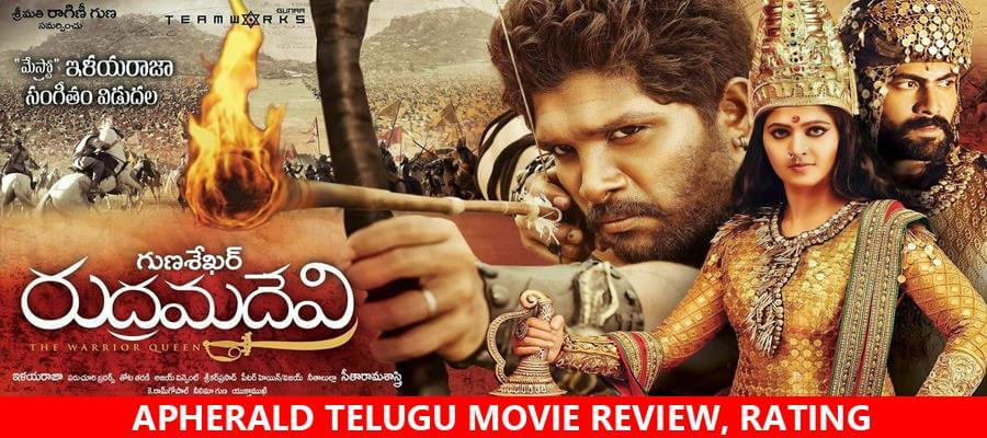 rudramadevi telugu movie full hd downloadinstmank