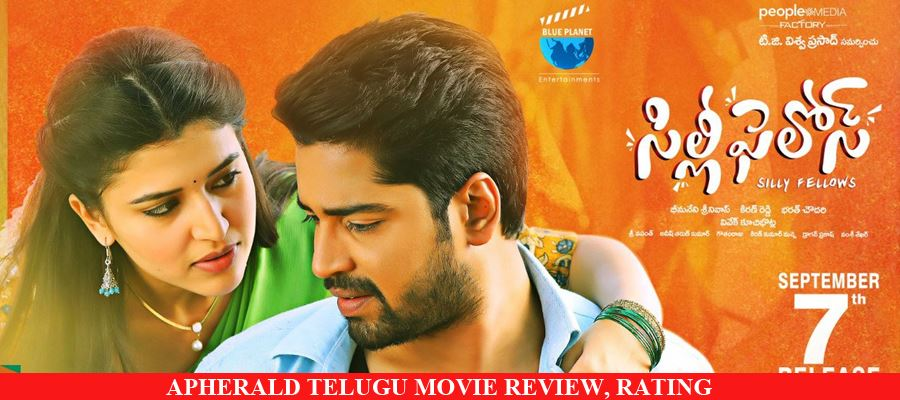 Silly Fellows Telugu Movie Review, Rating