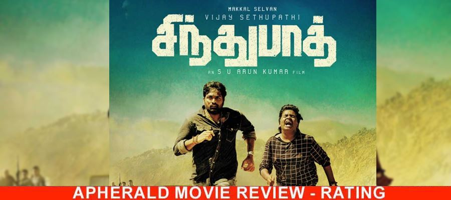 Sindhubaadh Tamil Movie Review, Rating