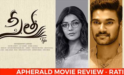 Sita Telugu Movie Review, Rating