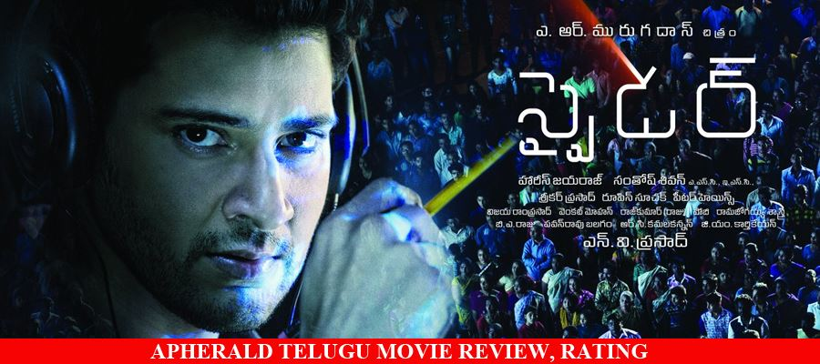 Spyder Telugu Movie Review, Rating