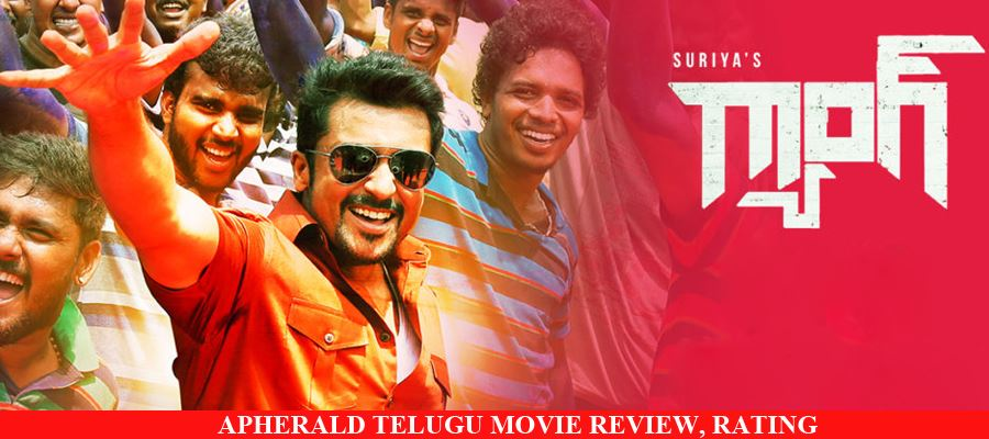#GANG (Telugu) / #TSK (Tamil) - FIRST ON NET REVIEW
