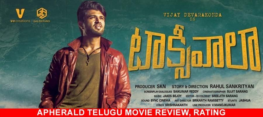 Taxiwala Movie Review & Rating