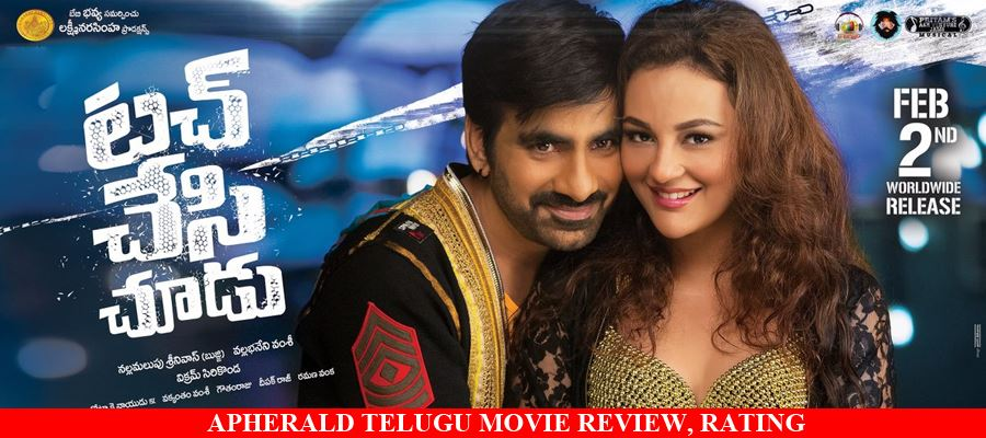 Touch Chesi Choodu (Touch Chesi Chudu) Movie Review, Rating