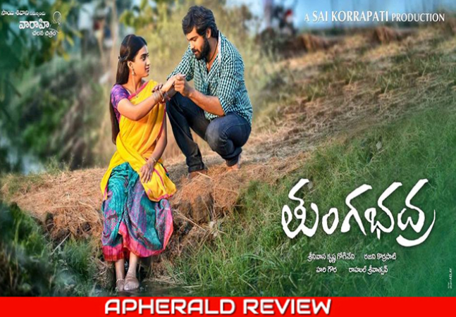 REVIEW : TUNGABHADRA