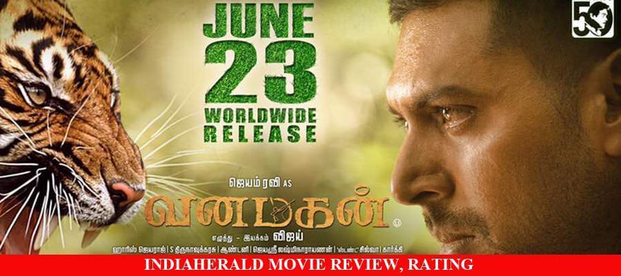Vanamagan Tamil Movie Review, Rating