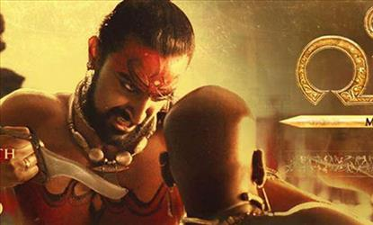 Veeram Movie Review, Rating