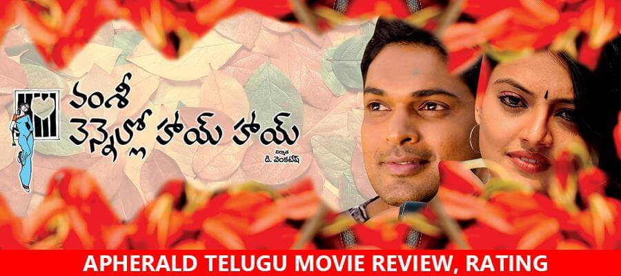 Vennello Hai Hai Telugu Movie Review, Rating