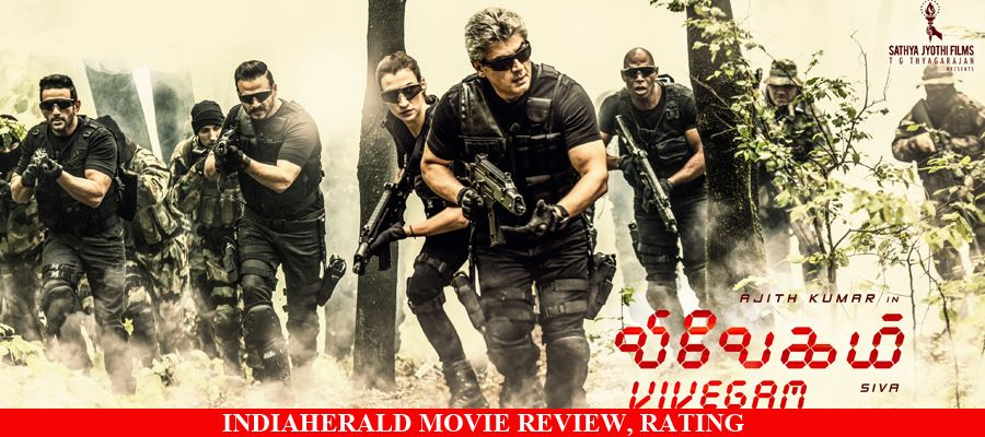 EXCLUSIVE: VIVEGAM REVIEW - FIRST ON NET