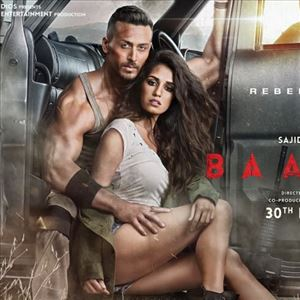 Baaghi 2 Movie Official Trailer