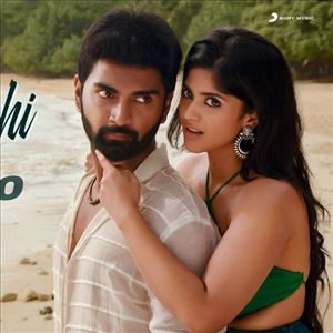 #MughaiyazhiLyricVideo written by @Lyricist_Vivek is out now!