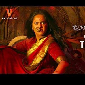 Anushka's Bhaagamathie Movie Theatrical Trailer