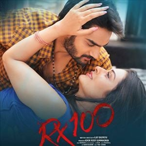 RX 100 FULL MOVIE Making Video
