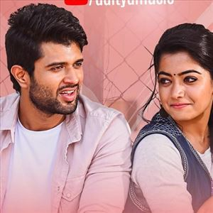 Geetha govindam movie deleted scenes - 2