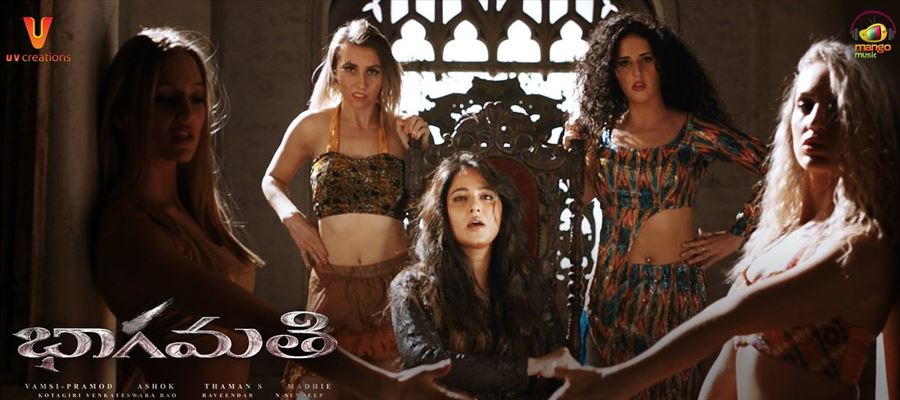 Bhaagamathie Promotional Video Song