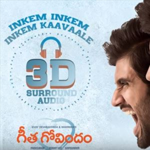 Inkem Inkem Inkem Kaavaale 3D Surround Audio Lyrical Song