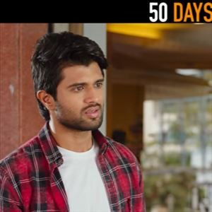 Geetha Govindam 50 Days Latest Trailer