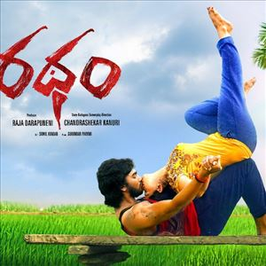 Padi Po Song Teaser - Ratham Telugu Movie Songs