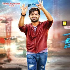 "Hyper "" Movie First Look - Ram Pothineni - Santhosh Srinvas - Venkat Boyanapalli"