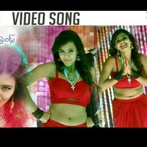 Mounama Mounama Full Video Song