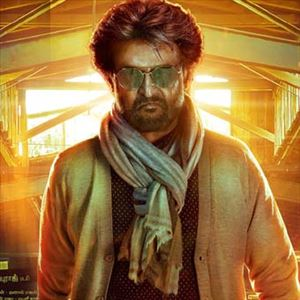 Petta Movie Tamil Trailer