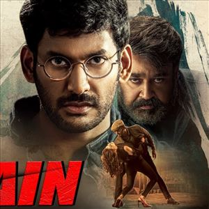 Kaun Hai Villain (Villain) 2018 Official Trailer