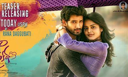Anaganaga O Premakatha Teaser Launch by Rana Daggubati Today at 5pm!