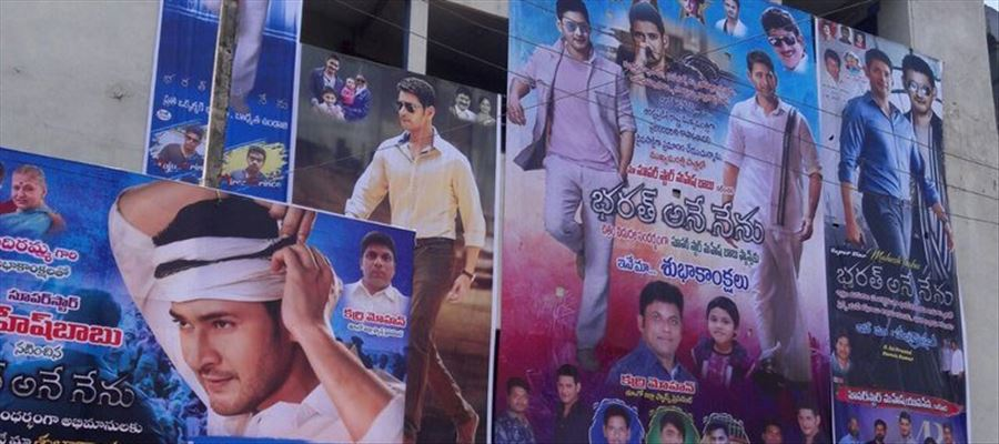 Bharath Ane Nenu Movie hungama at theaters Photos