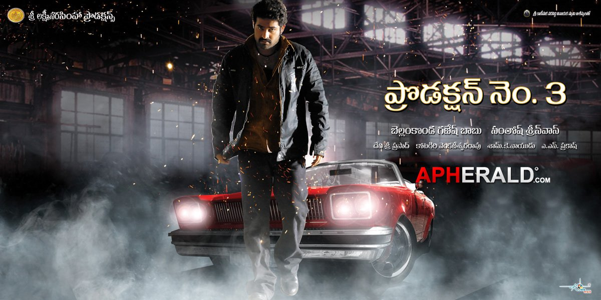 Jr.NTR New Movie First Look Posters
