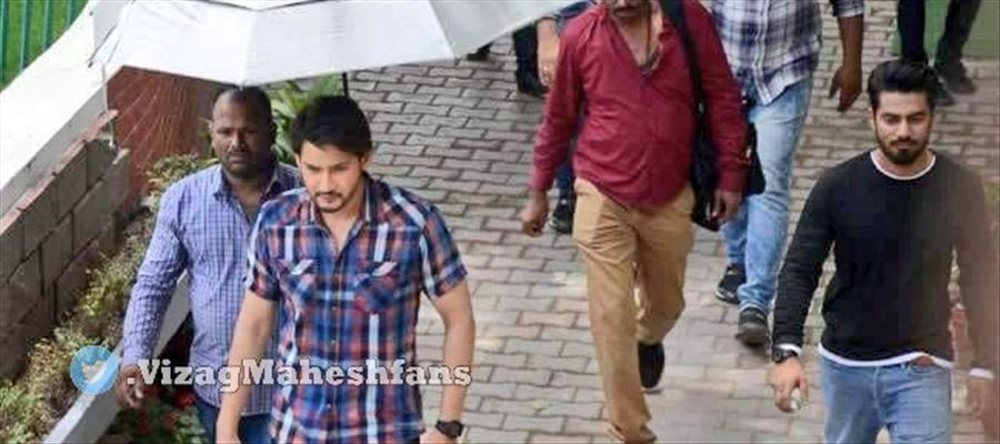 Mahesh25 On Location Stills Leaked EXCLUSIVE