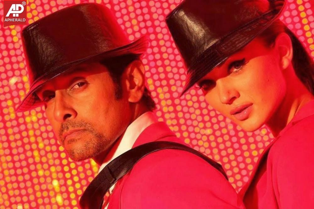 I (Ai) Manoharudu Full Movie Online in Hindi – Dailymotion