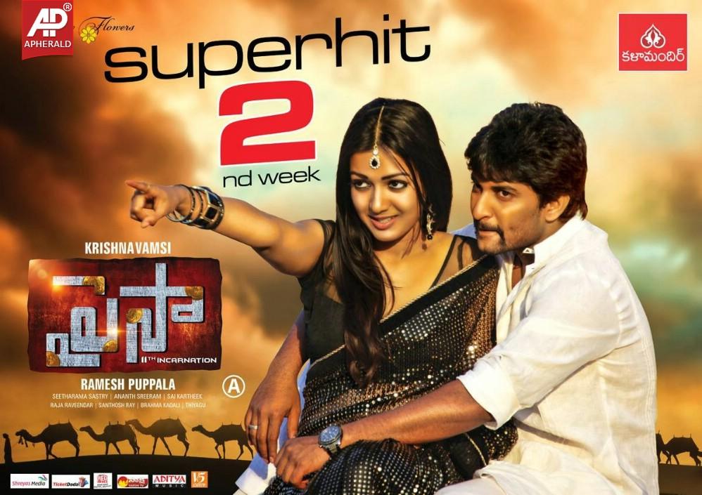 3gp latest tamil movies free download