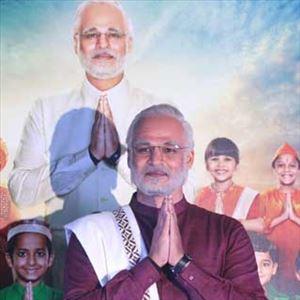 PM Narendra Modi Trailer Launch