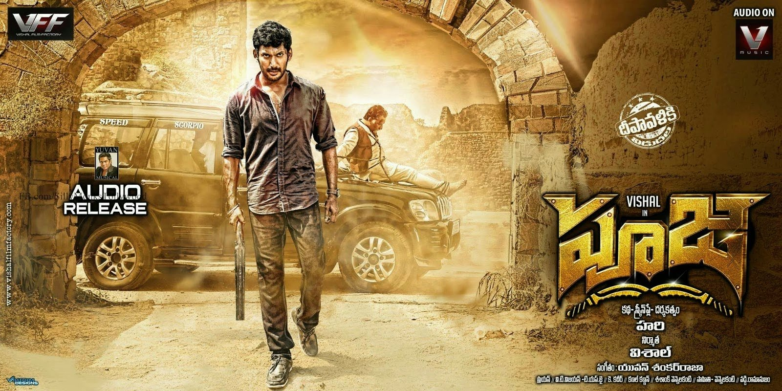 Pooja Movie Latest Hd Posters