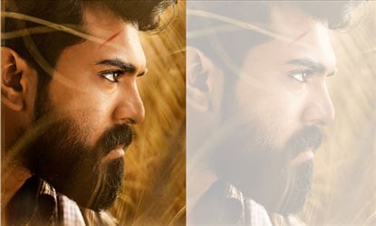 Rangasthalam 1985 Movie First Look ULTRA HD Posters