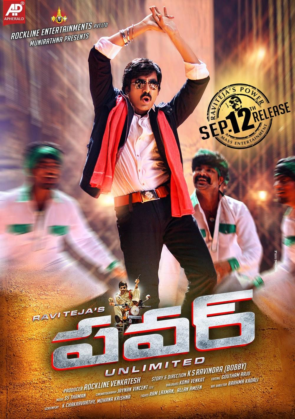 ravi teja power movie hd wallpapers