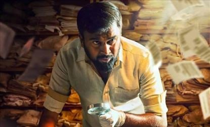Sasikumar In Paramaguru Movie First Look