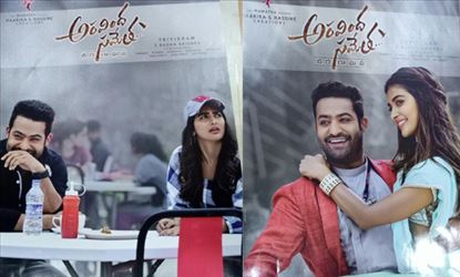 Theatre photo cards of Aravindha Sametha Movie