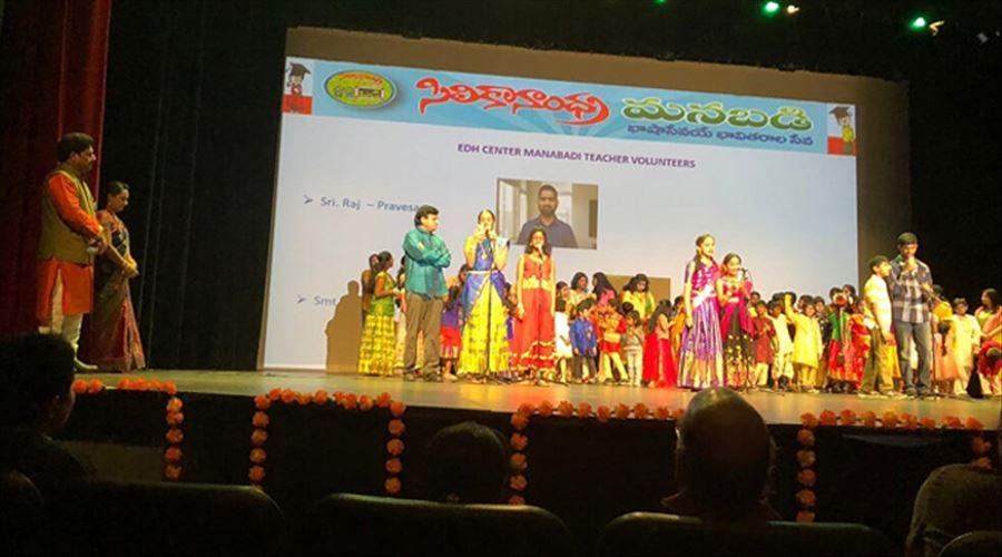 శాక్రమెంటో తెలుగు సంఘం 15 వ వార్షికోత్సవం మరియు సంక్రాంతి 2019 సంబరాలు