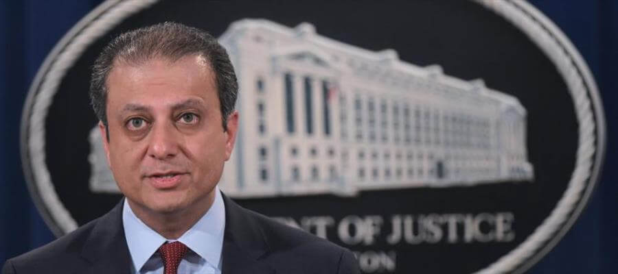 Bharara was fired by the Trump administration