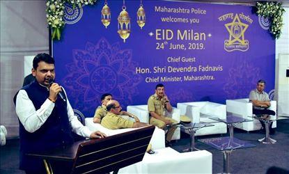 Maharashtra CM Devendra Fadnavis Attended Eid Milan Program By Maharashtra Police